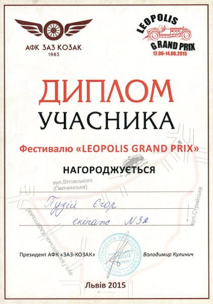 afk-zaz-kozak